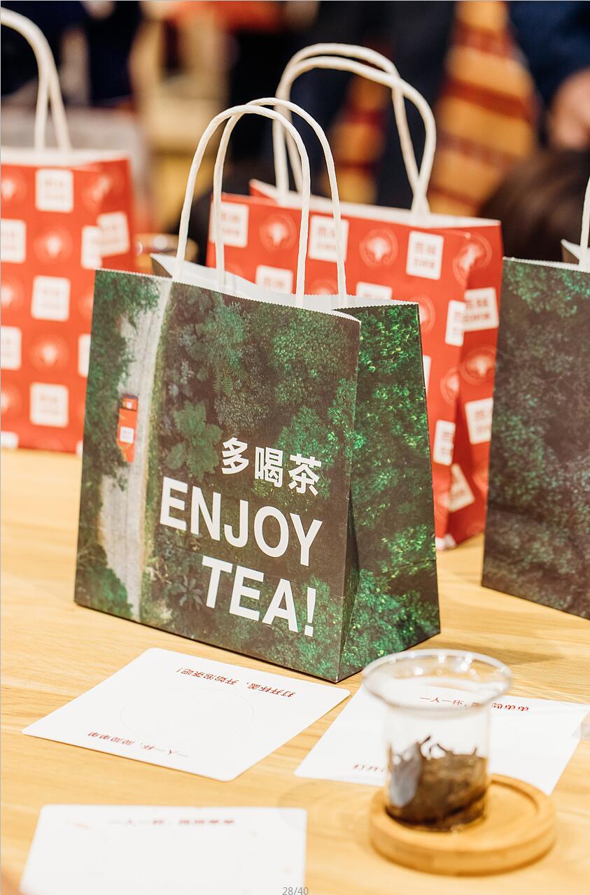 雨林古茶坊茶博会展
