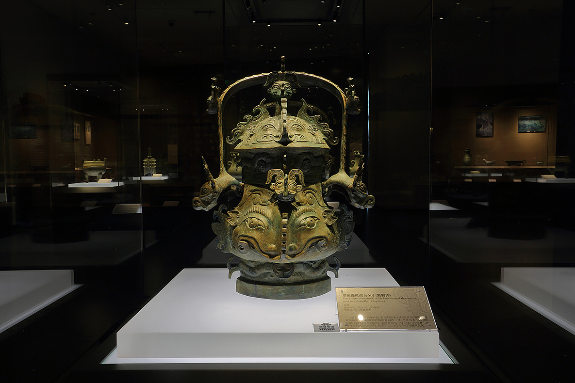 博物馆临展-诸侯礼乐