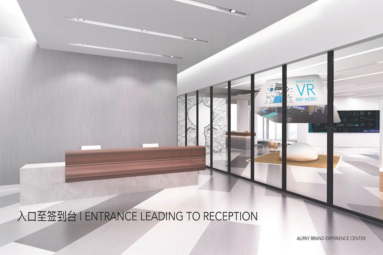Alipay 品牌体验中心展厅