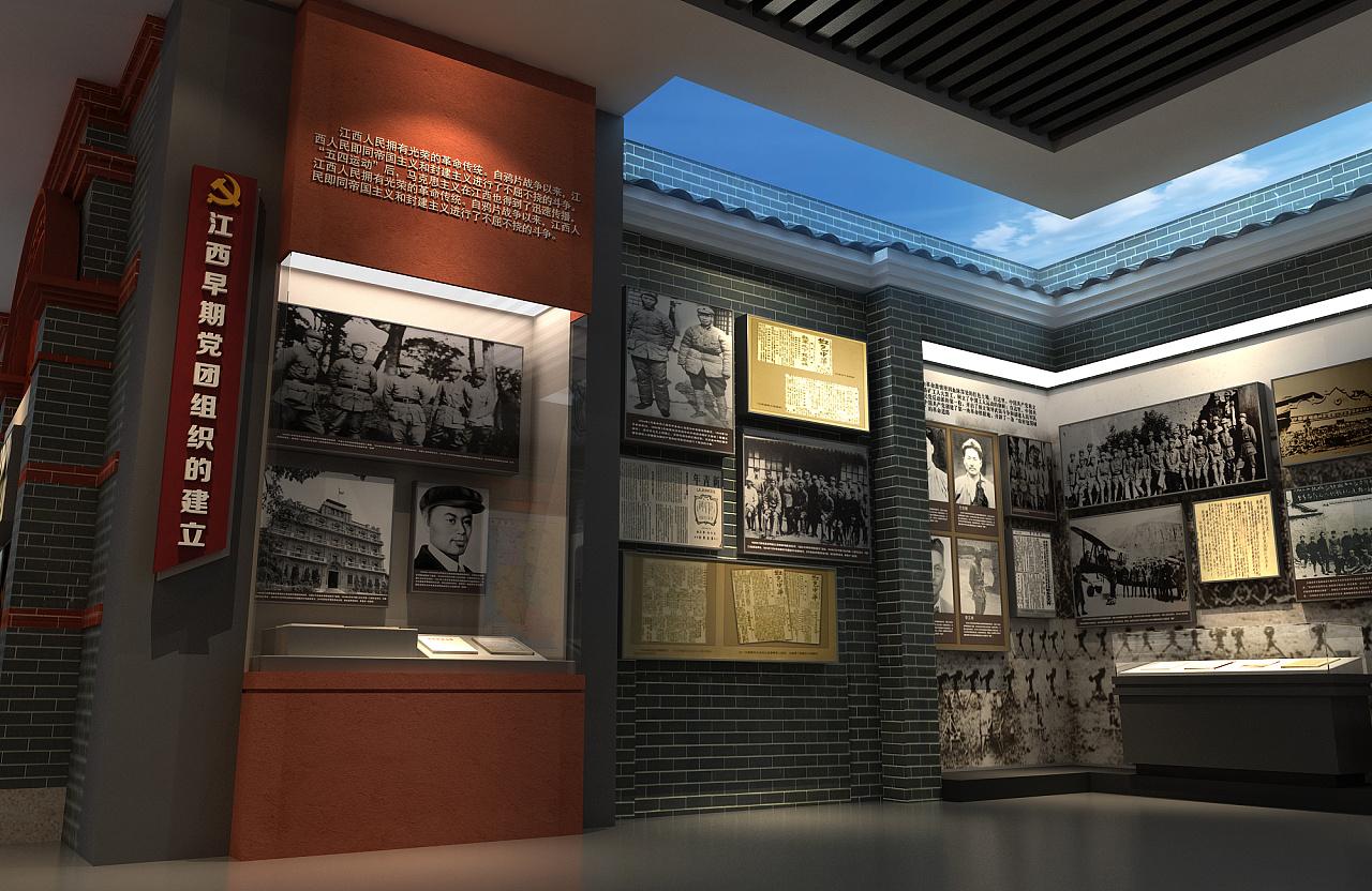 江西党建文化展馆