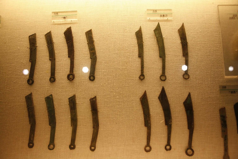 古代钱币展览馆
