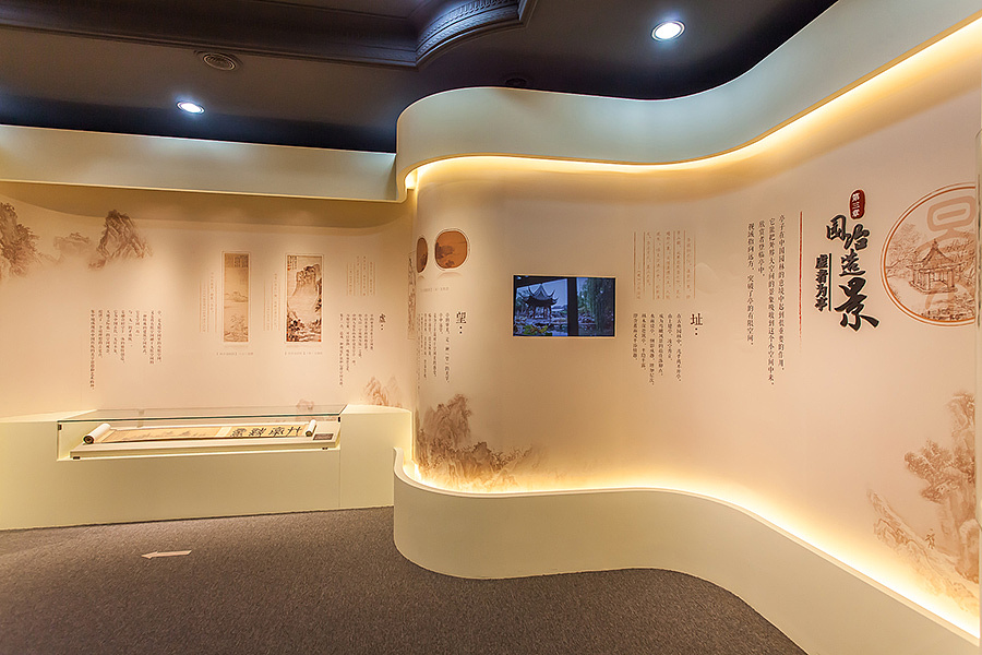 陶然亭-亭文化展