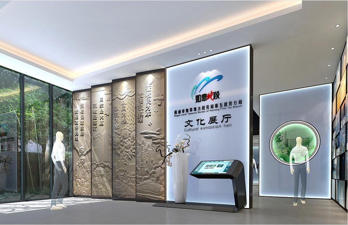 南通市地方税务局党建文化展厅