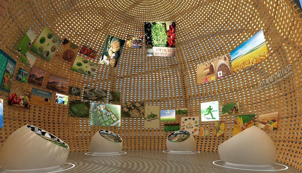 章丘现代农业示范园