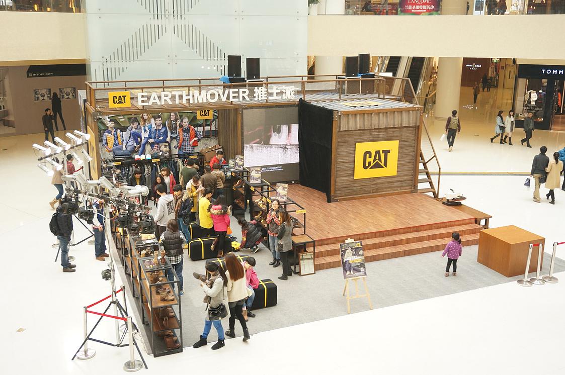 CAT鞋路演活动