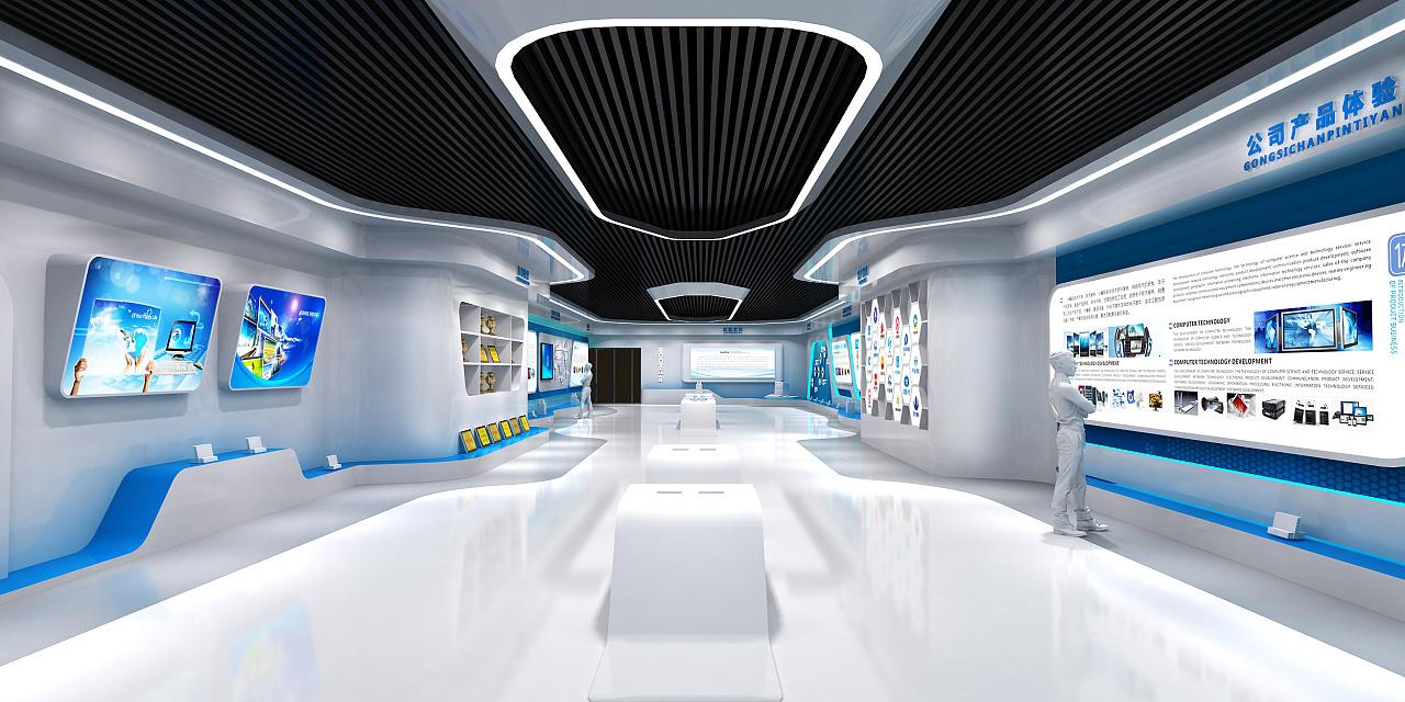 湘计海盾科技有限公司企业展厅