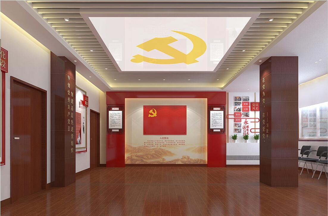 东莞市党政厅党员活动室