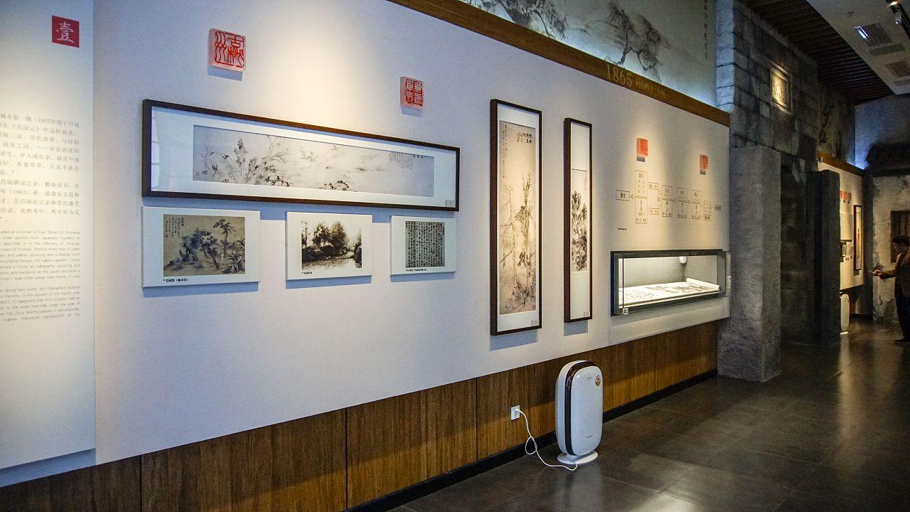 吴昌硕纪念馆