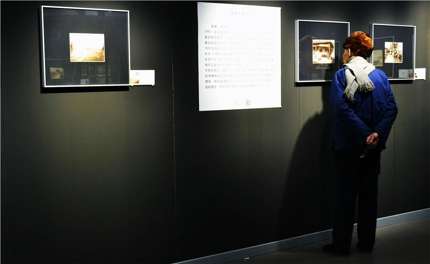 中国摄影与科技影像展