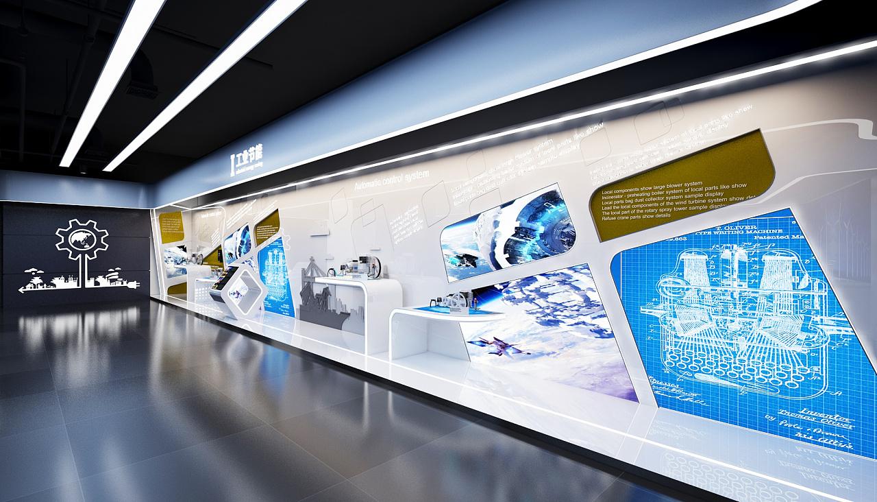 福州国家电网科技体验馆