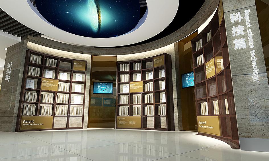 五治集团企业展馆