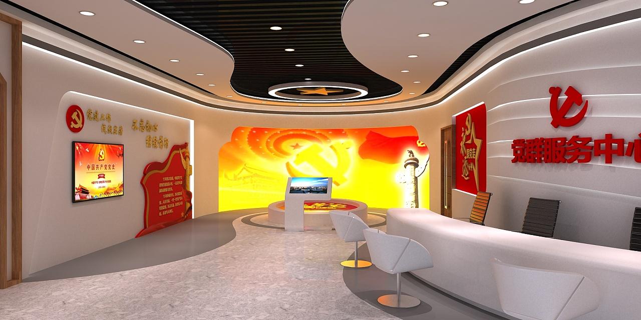 广州黄埔党建展厅
