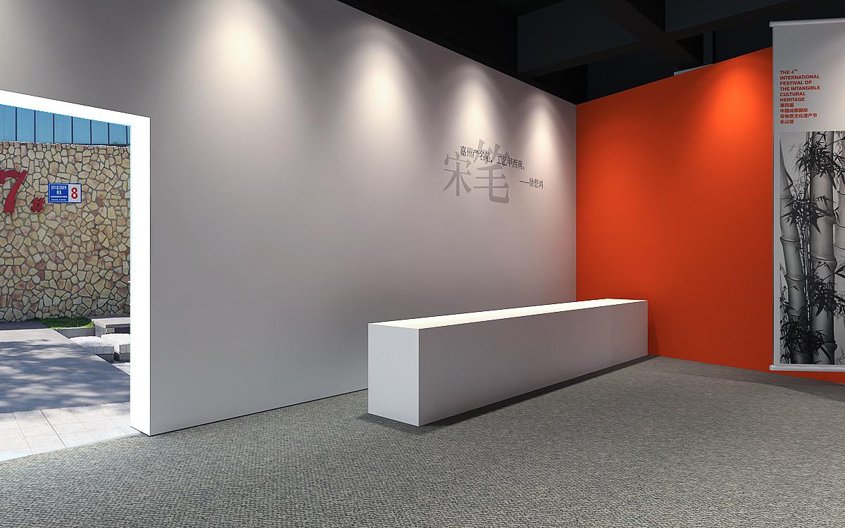 乐山非物质文化遗产节博物展