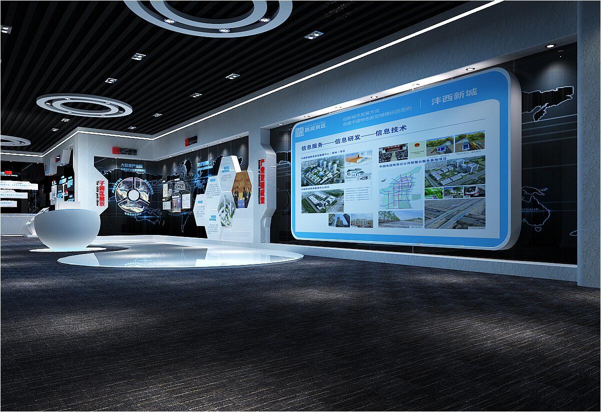 西咸新区规划展示馆