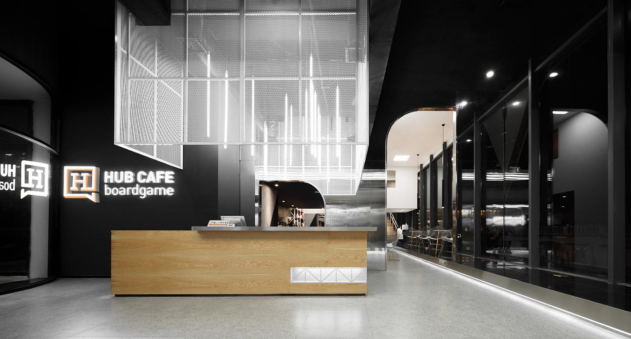 HUB CAFE BROADGAME