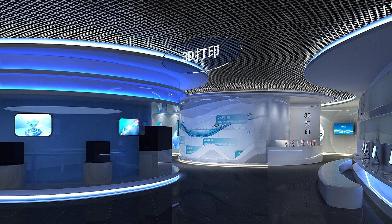 湖南省3D打印体验中心